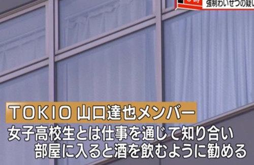TOKIO・山口達也氏の悪すぎる酒癖を、嵐・二宮和也さんと関ジャニ∞・横山裕さんが暴露! マジならヤバすぎる・・・ : はちま起稿