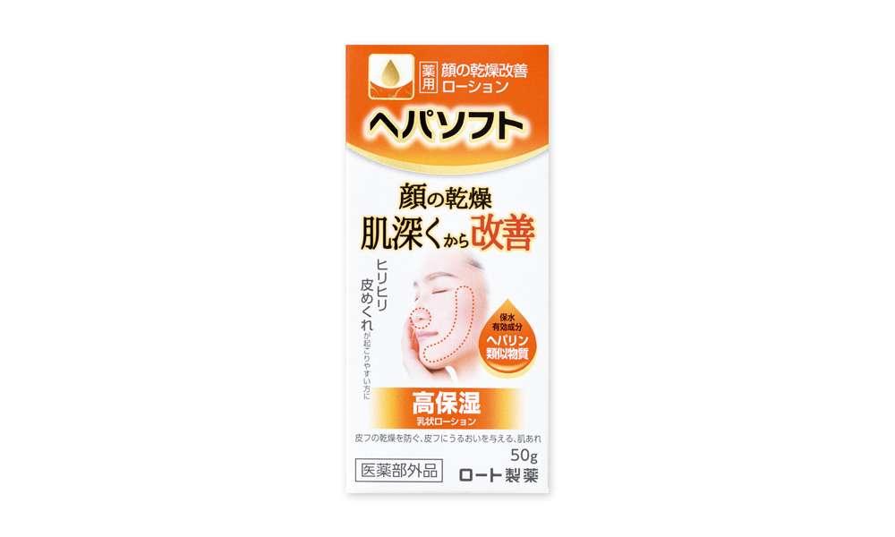 ヘパソフト 薬用 顔の乾燥改善ローション | ロート製薬: 商品情報サイト