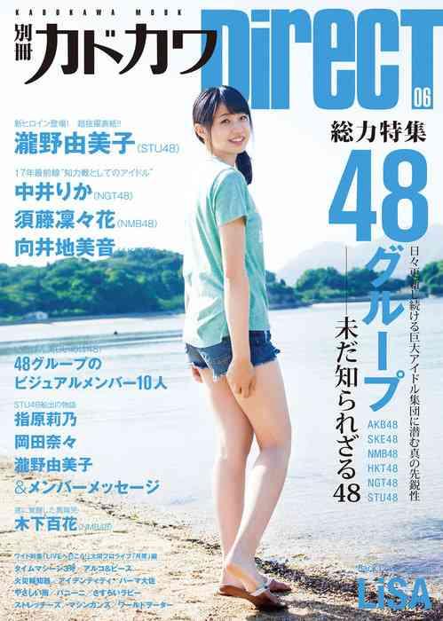 """STU48、""""船上劇場""""外観お披露目 1年遅れでついに今夏出航へ"""