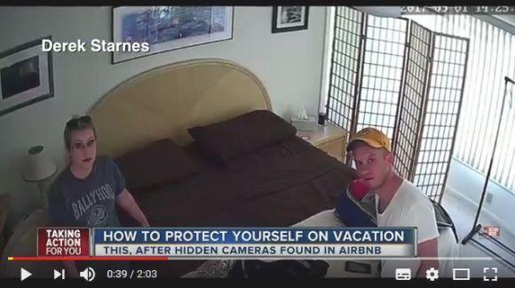 【盗撮事件】民泊に宿泊したカップルがベッドに向けられた「隠しカメラ」を発見 → 宿主は逮捕 | ロケットニュース24