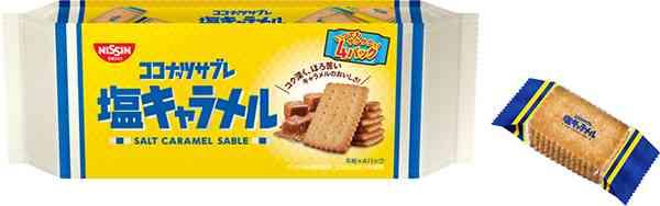 好きな市販のクッキー