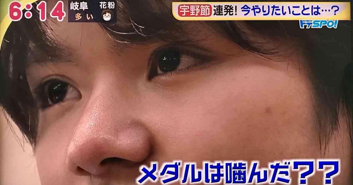 フィギュア・宇野昌磨選手、「メダルは噛んだ?」との質問に最高にクールな返答を繰り出す「正論過ぎてしんどい」 - Togetter