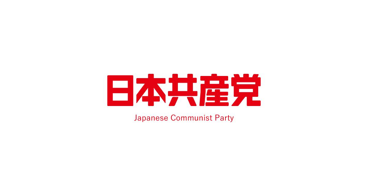 メールについてのお願い|エントリー│日本共産党中央委員会