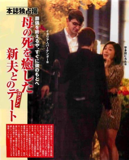 12年ぶり全国ツアー 宇多田ヒカル離婚情報の