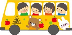 幼稚園の園バス事情