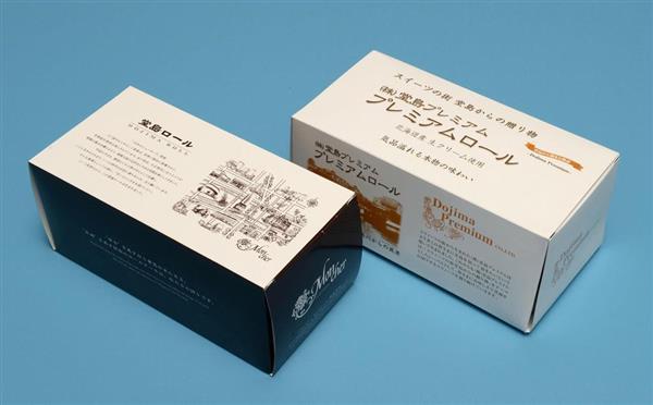 「堂島ロール」類似ロゴはダメ 使用差し止めと損賠認める 大阪地裁 - 産経WEST