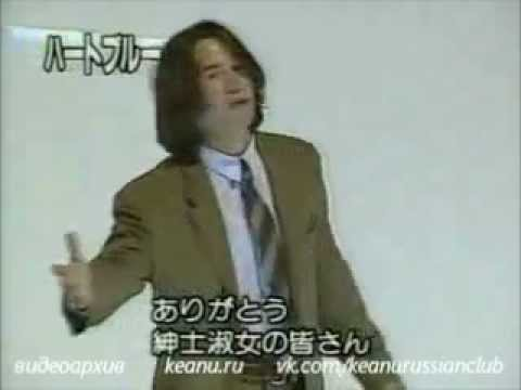 1991 Keanu Reeves & Patrick Swayze. Japan. Point Break - YouTube