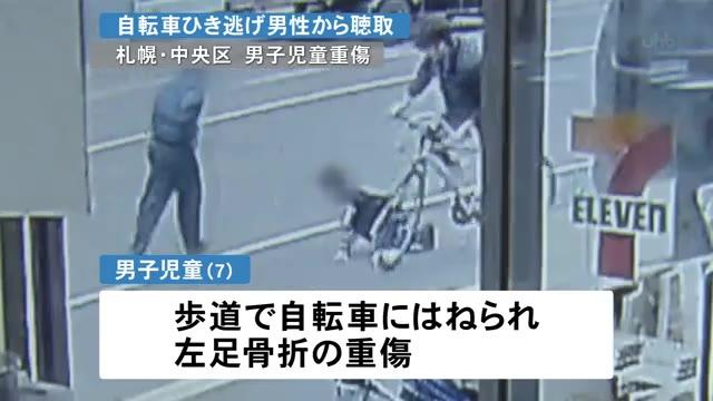 北海道ニュース UHB   UHB:北海道文化放送