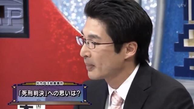 死刑制度について、光市母子殺害事件のご遺族である本村洋さんのコメントに反響『死刑制度は残すべき』  |  Share News Japan