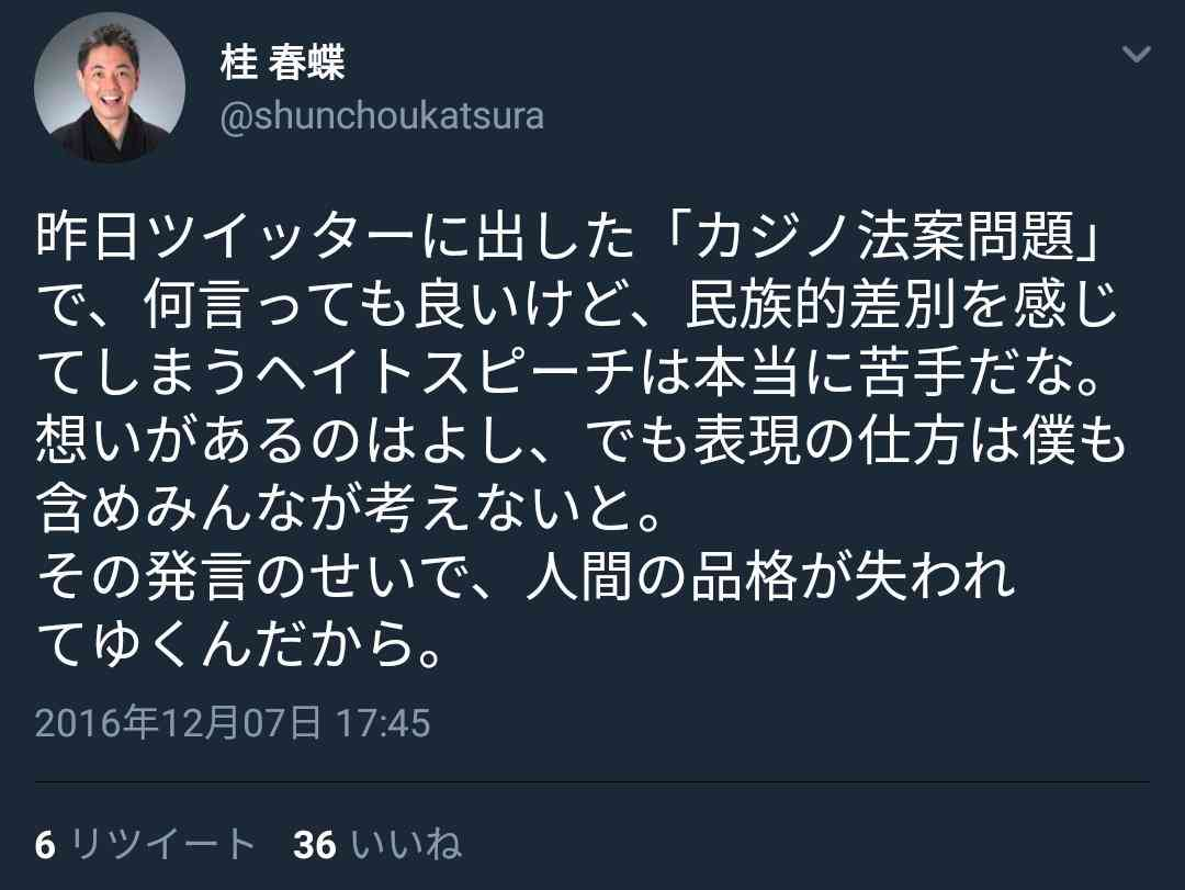 爆死案件が続々「クールジャパン」はこんなにひどいことになっていた…税金浪費と言わざるを得ない