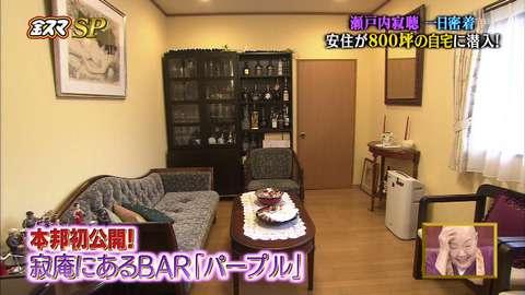 森泉の結婚相手は45才イケメン副住職、1年ほど前から交際