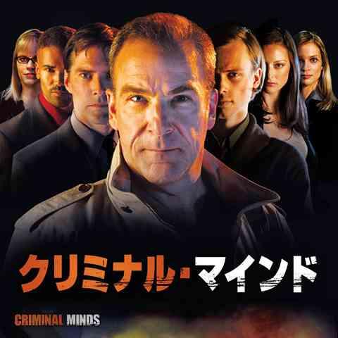 おススメの犯罪心理学の本やドラマ、映画教えてください