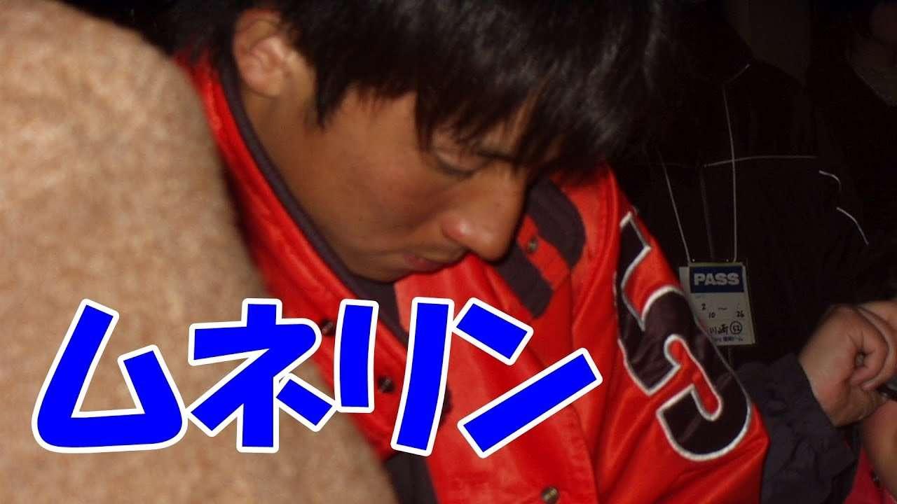 福岡ダイエーホークス春季キャンプ(多分2004年2月) - YouTube