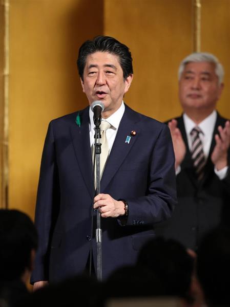 「私の手で決着をつける」と安倍晋三首相 不祥事の全容解明と再発防止対策 - 産経ニュース