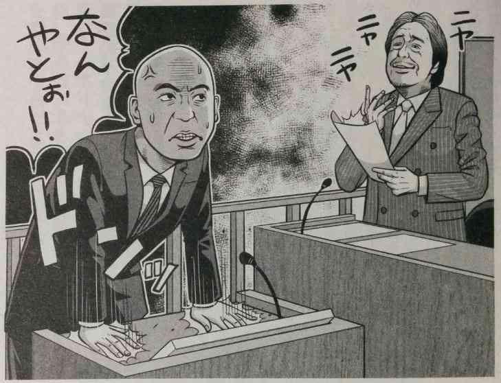 日本全国さくら情報!