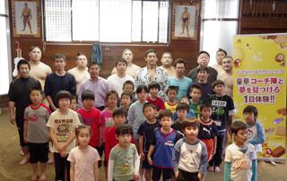 東京都・中野区で開催された「貴乃花の相撲教室! 」に子供たちが大喜び | マイナビニュース