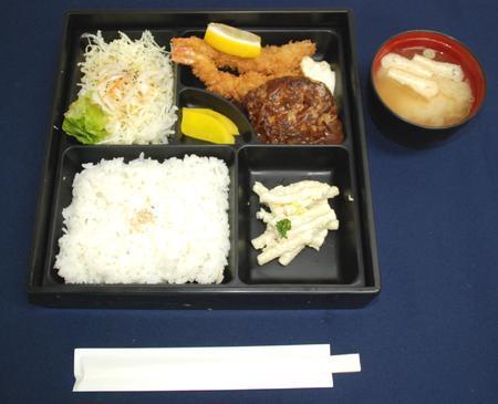 藤井六段の勝負メシは「ハンバーグ&エビフライ」(日刊スポーツ) - Yahoo!ニュース