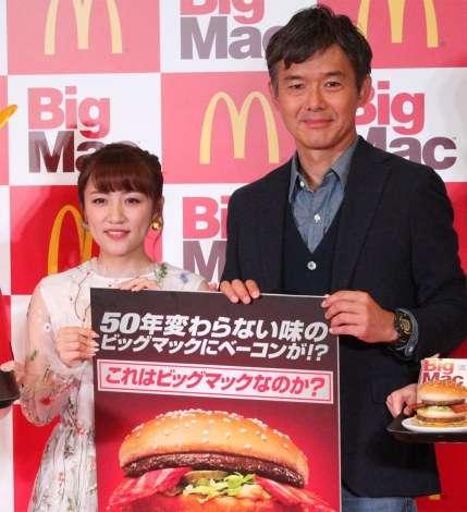 渡部篤郎、週3でマック通い告白「うそだと思ってるでしょ?本当だよ」 | ORICON NEWS