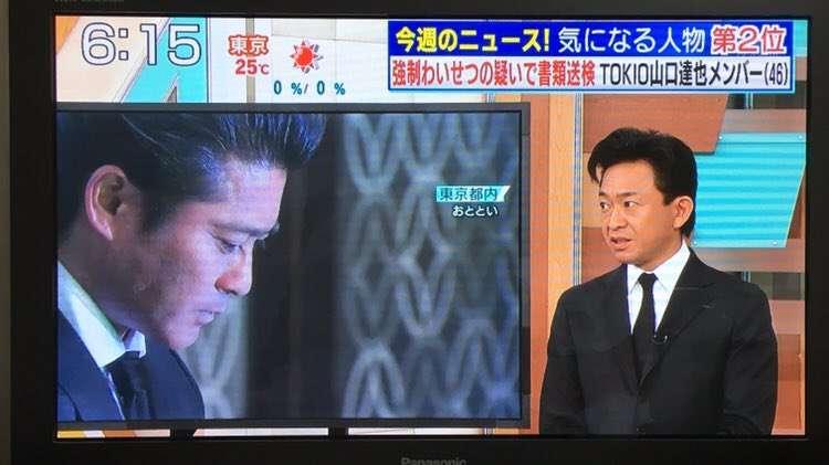 TOKIO城島茂、山口達也のグループ復帰「あり得ない」