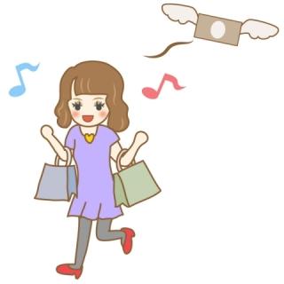 買い物依存症かもと思ったことありますか