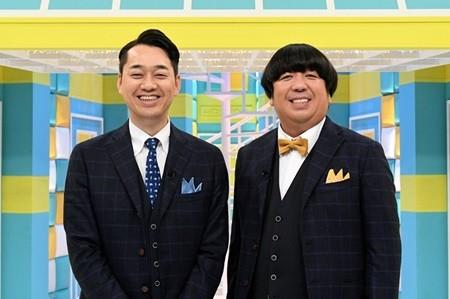 バナナマン好きな人【祝・ヒムケン結婚】