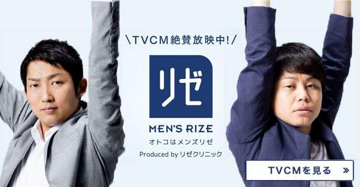 今の時代男性も美容するのは普通ですか?