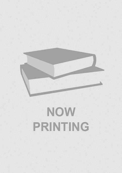 『飛ぶ孔雀』山尾悠子 | 単行本 - 文藝春秋BOOKS