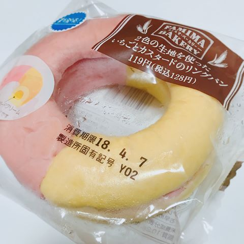 最近食べた菓子パンを教えて下さい!
