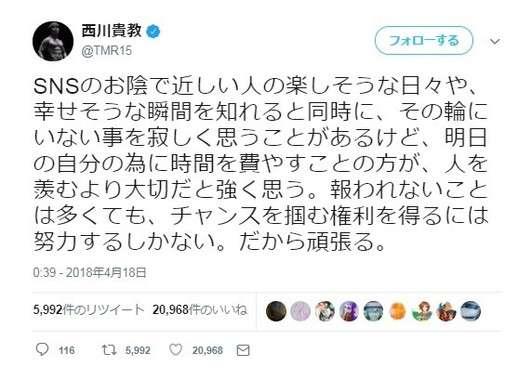 T.M.R.西川貴教「リア充インスタ」への本音 「嫉妬」ツイートに3万いいね
