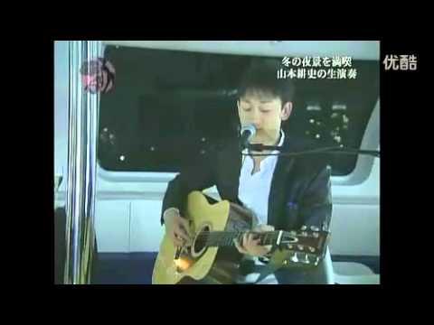 (Mr.Children)車の中でかくれてキスをしよう/歌・山本耕史 - YouTube