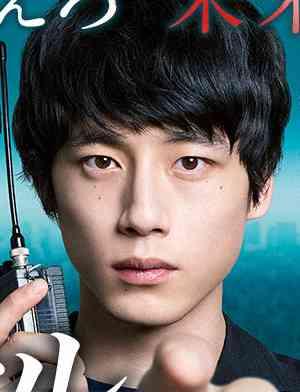 坂口健太郎『シグナル』、初回視聴率9.7%で「舌足らず」「主演には力量不足」と不安の声|サイゾーウーマン