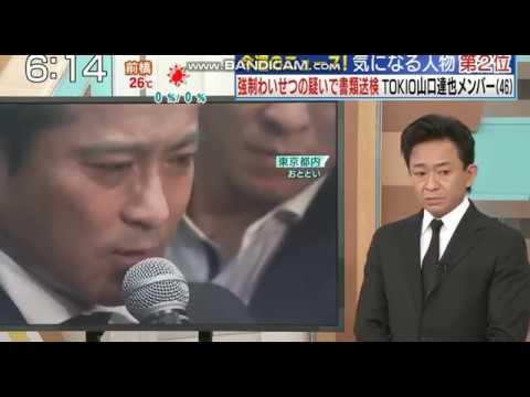 TOKIO 山口メンバーの件で城島怒りのコメント - YouTube