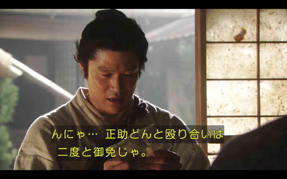 【実況・感想】西郷どん 13話
