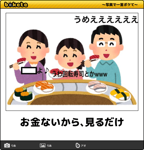 お金を1円も使わない日ありますか?