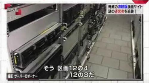 NHKの番組が『漫画村』の運営者を追跡した結果…サーバ経営者は4年半前に殺されていた