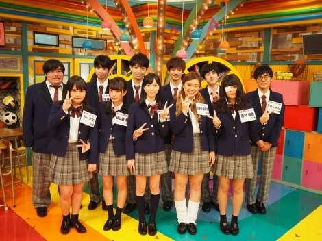 【青春高校3年C組】合格者11人が勢ぞろい 集合写真を公開