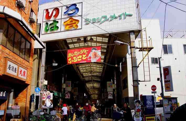 古き良き商店街を愛する人