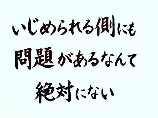 """前田敦子&ぺえ""""あつぺえ""""、すっぴんで花見「謎のカレカノ感」"""