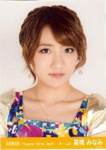 【虫・閲覧注意】AKB48高橋みなみがオオグソクムシを食べた