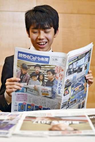 将棋の藤井聡太六段、読売KODOMO新聞を語る : KODOMO : 読売新聞(YOMIURI ONLINE)