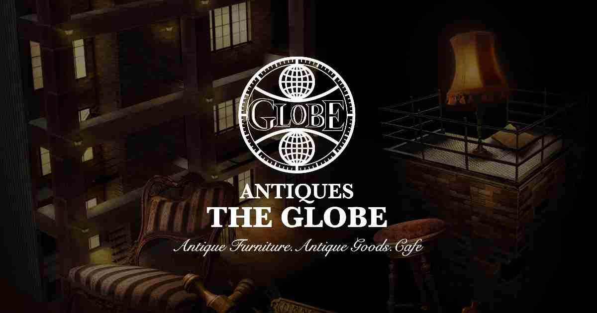 GLOBE ANTIQUES ザ・グローブ - 英国アンティーク家具・カフェ