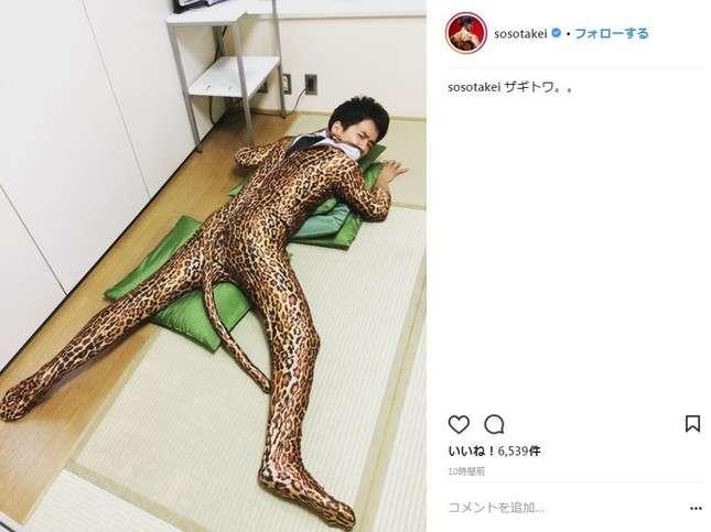 武井壮が「ザギトワ」に変身? 全身ヒョウ柄姿にネット「岩井志麻子?」