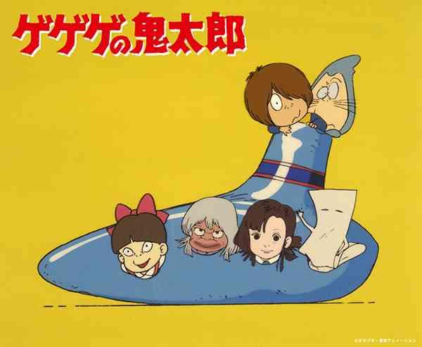アニメ「ゲゲゲの鬼太郎」第3期が上下巻のBD-BOXに、ハイレートSD画質 - コミックナタリー