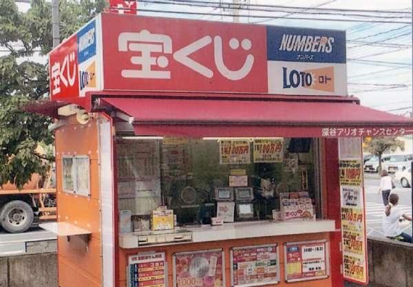 福岡で男性が時効直前に宝くじ2億円に当せん 昼食代のための換金時に判明