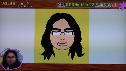 キンプリ(King & Prince)高橋海人、少女漫画家デビュー目指す 「ベツコミ」で連載開始