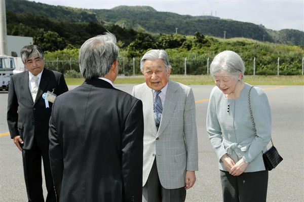 両陛下、初の与那国島ご訪問 日本最西端、在来馬をご覧に - 産経WEST