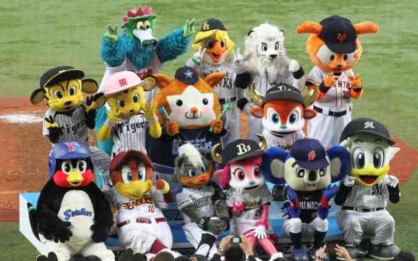 スポーツ界のマスコットたち