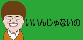 夫の両親が「孫と3人で北海道旅行いきたい」行かせても大丈夫か?断ったほうがいいか? : J-CASTテレビウォッチ