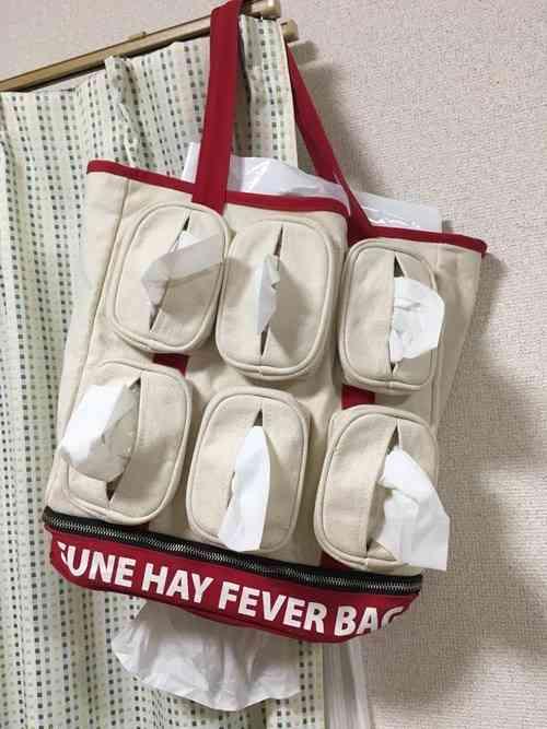 その名も「花粉症バッグ」⁉ つらい季節に悩む人を救う、画期的なアイテムがコチラ