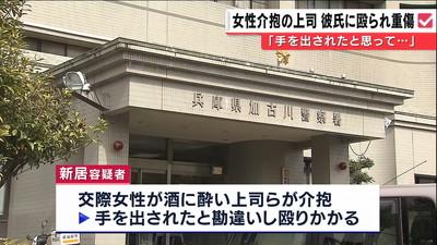 酔った女性介抱を交際相手の男が勘違い、上司殴られ一時意識不明に(MBSニュース) - Yahoo!ニュース